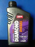 Моторное масло Teboil Diamond Diesel 5W-40 (1л.) для дизельных двигателей легковых автомашин и микроавтобусов