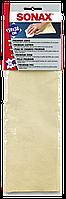 Натуральная замша Sonax PremiumLeder универсальная, 35см ⟷ 53см*