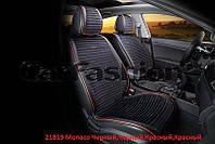 Накидки на сидения CarFashion / Мoдель: MONACO  черный, черный- красный, красный  (21819), фото 1