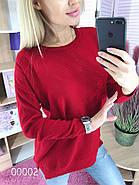 Свободный джемпер реглан с разрезами по бокам, #00002 (Красный), Размер 46 (L), фото 2