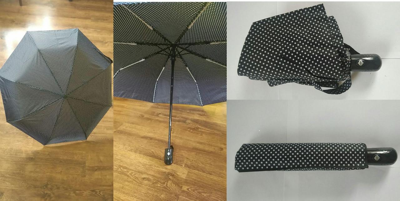Зонт автоматический черный в горошек зонтик автоматический