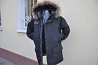 Куртка мужская пуховик зимний мужской