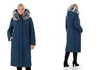 Зимний, длинный женский пуховик - пальто, очень теплый, с натуральным мехом р-48,50,52,54,56,58,60, 62, 64, 66