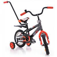 Детский велосипед Azimut STITH премиум 12-дюймов