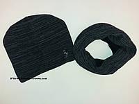 Комплект подростковый шапка и баф на мальчика(на флисе), фото 1