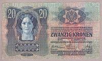 Банкнота Австро Венгрии 20 крон 1913 г. VF