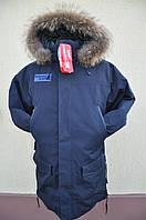 Пуховик куртка мужской длинный для сильных морозов