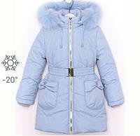 Зимняя детская куртка для девочки натуральным мехом на капюшоне . Цвет голубой.