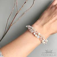 Свадебный браслет для невесты с бусин ручной работы