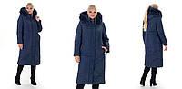 Женское, зимнее,длинное пальто- пуховик очень теплое, с натуральным мехом р-48,50,52,54,56,58,60, 62, 64, 66