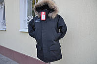 Мужская аляска кутрка зимняя - 32 мороза
