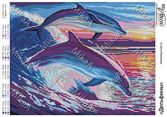 """Схема для полной зашивки бисером - """"Дельфины"""" А3"""