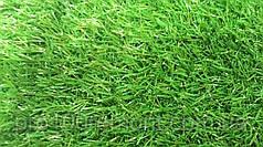 Искусственная трава Эрба 4м
