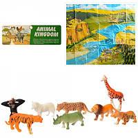 Набор диких животных, фигурки животных 8 шт HB9908