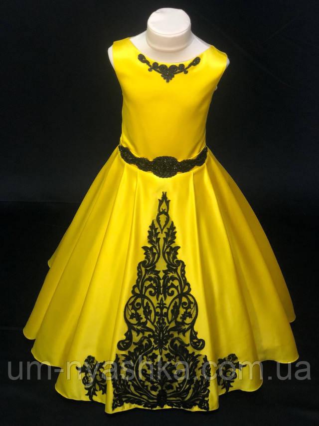 довге нарядне плаття на дівчинку