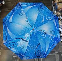 Зонт полуавтомат Венгрия модель №6