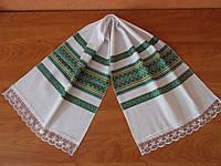 Рушник тканный с кружевами