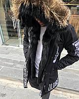 😜 Парка - Мужскаяя зимняя парка черного цвета с мехом и надписями