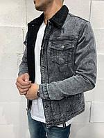 😜 Джинсовая куртка серая  на черном меху