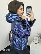 Куртка женская демисезонная с капюшоном, #00003 (Синий), Размер 42 (S), фото 2