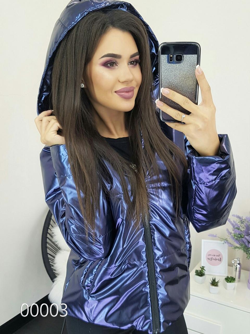 Куртка женская демисезонная с капюшоном, #00003 (Синий), Размер 42 (S)