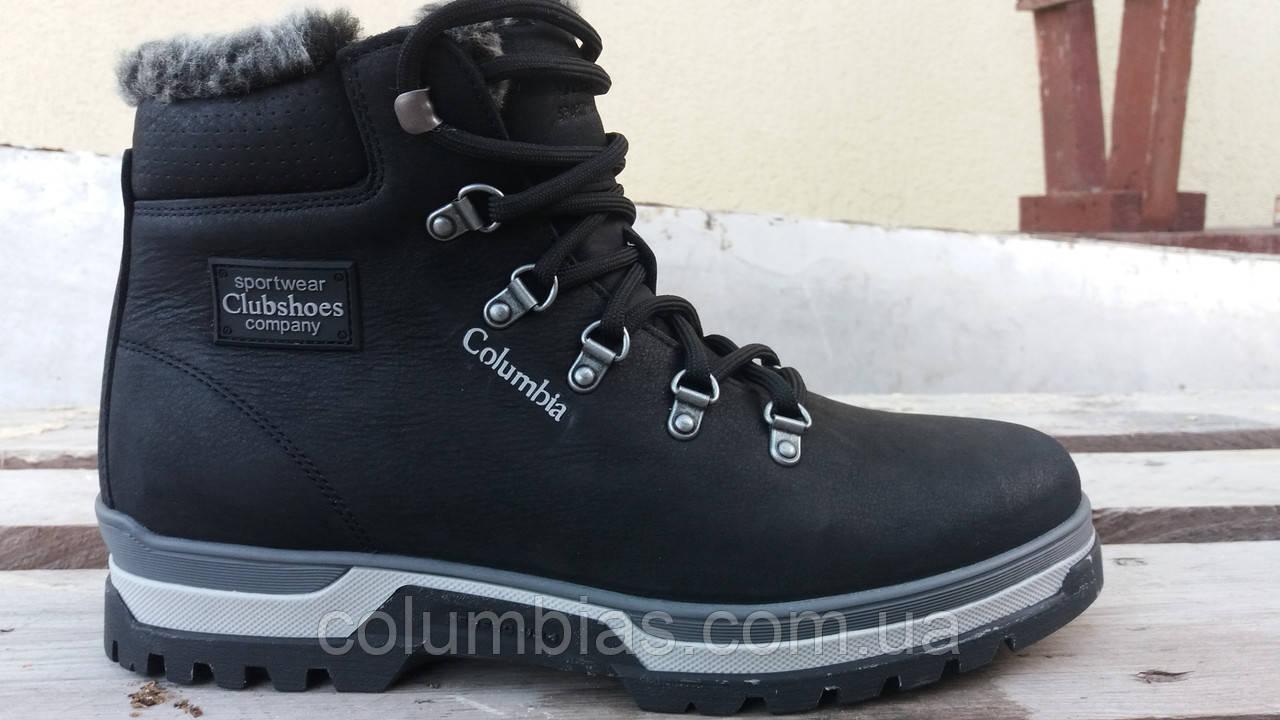 Стильные ботинки Columbiaа