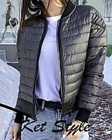 Женская стеганная короткая куртка на молнии