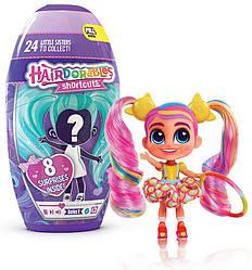 Коллекционные куклы-сюрпризы Хэрдораблс младшие сестренки серия 1 Hairdorables Short Cuts Doll Series 1