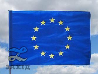 Прапор Євросоюзу з вишитими зірками з прокатного атласу