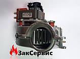 Вентилятор на газовый котел Ariston GENUS (EVO) 28/30 FF 65104231, фото 4
