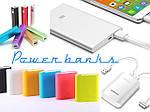 Портативные батареи POWER BANK до 30000 мАч. В НАЛИЧИИ