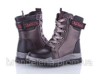 Зимние детские ботинки для девочки р27-31 (код 9771-00)
