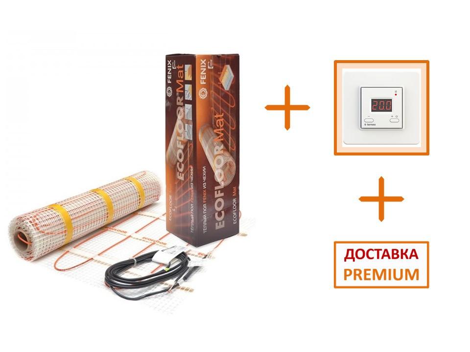 Нагревательный мат Fenix LDTS 121000 ( 6.2 м2 ) + Регулятор в ПОДАРОК