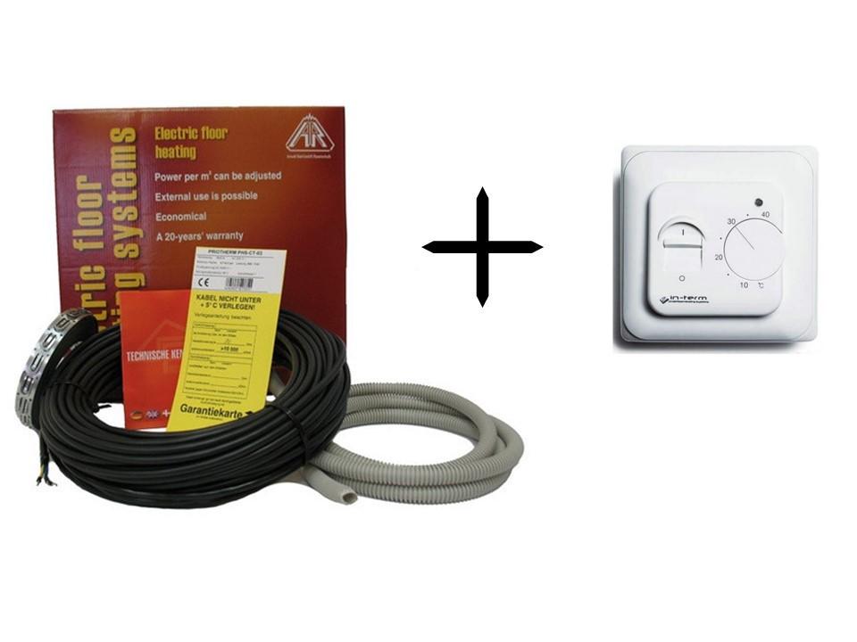 Теплый пол Arnold Rak двужильный кабель EC 6107-20 + терморегулятор In-therm RTC 70.26