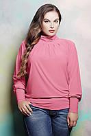 Розовый женский гольф с 56 по 64 размер