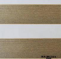 Высота до 160 см Ткань ВН-113-3 блекаут Золото день-ночь