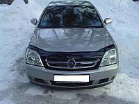 Дефлектор капота Vip Opel Vektra C c 2002-2006 г.в.