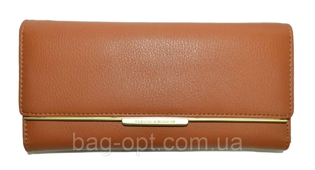 Женский кошелек из искусственной кожи Tailian (10x19.5x2.5 см)
