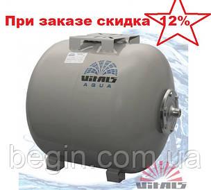 Гидроаккумулятор 80л Vitals aqua