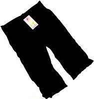 Панталоны утягивающие размер 42-46