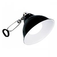 Плафон для лампы Exo Terra Glow Light с отражателем E27, d=14 см (PT2052)