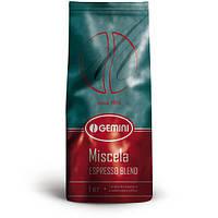 Кофе в зернах Gemini Miscela 1 КГ