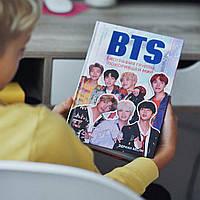 BTS. Біографія групи, яка підкорила світ