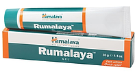 Румалая гель (крем) Хималая, Himalaya Rumalaya gel, 30 гр