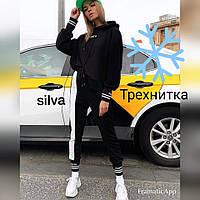 Женский утепленный спортивный костюм / трехнитка с начесом / Украина 38-781, фото 1
