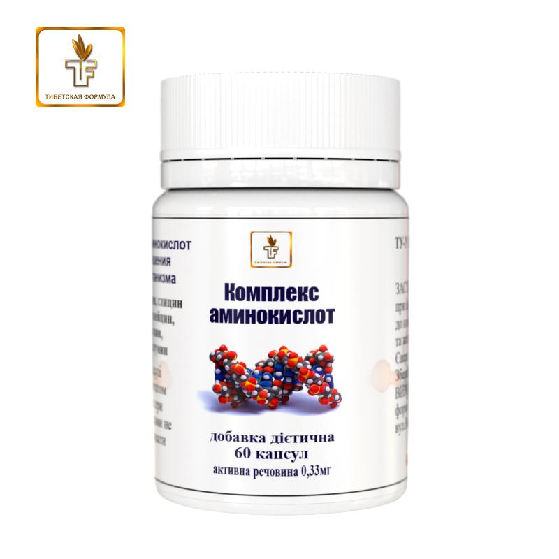 Комплекс аминокислот для улучшение жизнедеятельности организма 60 капсул Тибетская формула