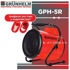 Трехфазный тепловентилятор/обогреватель GRUNHELM GPH-5R