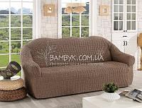 Чехол натяжной на трехместный диван без оборки Venera кофейный