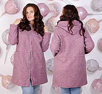 """Женский кардиган-пальто """"Каракуль"""" розовый на молнии с капюшоном, 50-60 размер"""