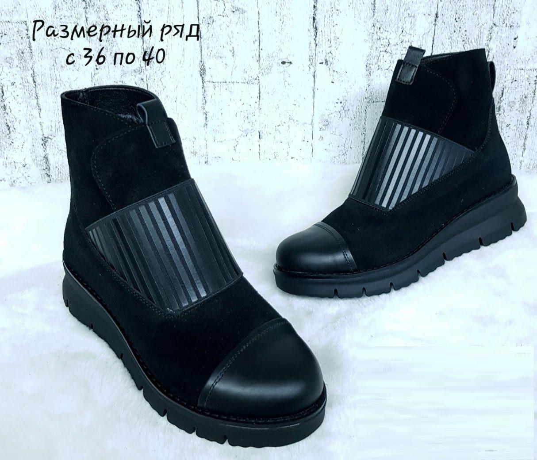 Стильные женские ботинки на низком ходу 36-40 р